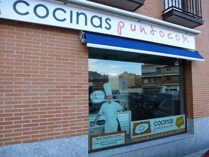 cocinas puntocom almi exterior tienda