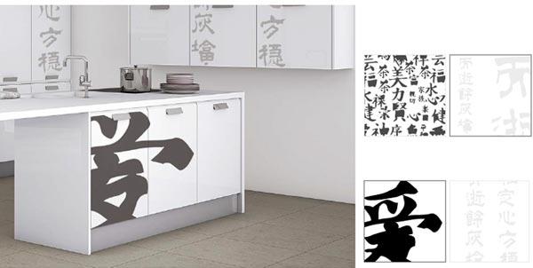Ejemplo de puertas decoradas con letras chinas